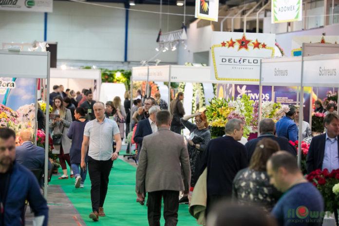 Flower Expo Ukraine image