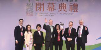 Almere_AIPH_Award_TaichungExpo